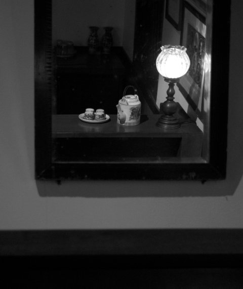reflection B&W