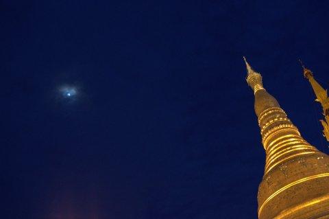 yanong moon